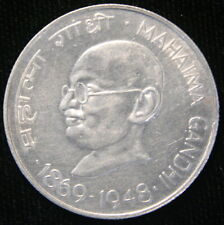 1948 Republic of India 10 Rupees ~ Priced Right!