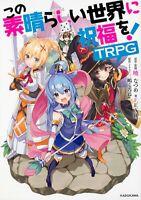 KONOSUBA!TRPG (Table Talk Role Playing Game)Japanese anime 320pages KADOKAWA