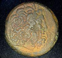 ANCIENT GREEK COIN; PTOLEMY III EUERGETES 246 - 222 B.C. ALEXANDRIA MINT; NICE!