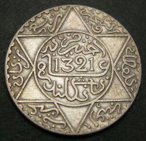 MOROCCO 1/4 Rial (2-1/2 Dirhams) AH1321 - Silver - Abd al-Aziz - XF- - 584