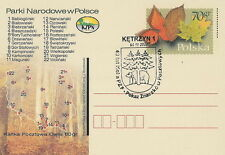 Poland postmark KETRZYN  - crest