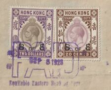 Hong Kong 1928 KGV Revenue BofE $2 + 20c Used Wilcox-Hayes Bank Bill of Exchange