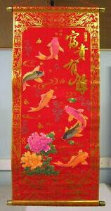 Chinese Feng Shui Red & Gold Velveteen Wall Hanging Scroll Carp Fish