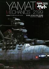 Space Battleship Yamato Mechanics 2199 Modeling  Book art works JAPAN F/S J5037
