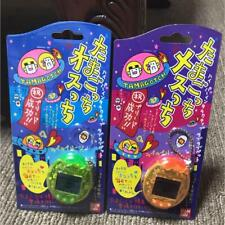Bandai Tamagotchi Osuchi Mesutachi from jAPAN