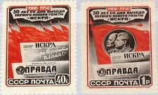 RUSSIA SOWJETUNION 1950 1535-36 1532-33 50th Ann 1st Issue Newspaper Iskra MNH