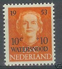 NVPH 601 Watersnood 1953 Postfris
