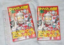 BANDAI Ultraman Rubber mini Figure soft plastic Tsuburaya total 36 pcs