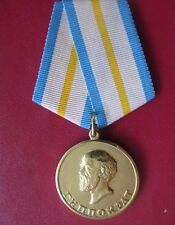 RUSSIAN MEDAL AWARD ORDER - MEDICINE - THE HIPPOCRATIC OATH + DOC