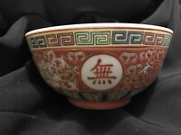 ASIAN CHINESE FAMILLE ROSE DECOR BOWL WITH MARKS TO BASE