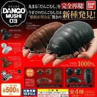 Pill bugs III DANGOMUSHIIII All 4 set Gashapon mascot capsule Figures