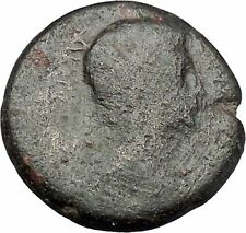AUGUSTUS 27BC Thessaly Koinon Larissa ATHENA Authentic Ancient Roman Coin i47245