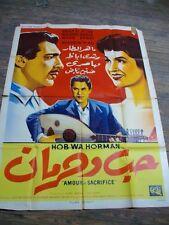 AMOUR ET SACRIFICE - HOB WA HORMAN - 1961 - Maher el Attar, Rouchdi Abaza