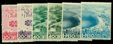 MEXICO #C85-90 Complete Airmail set, og, NH, VF, Scott $130.00