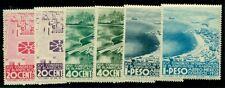Mexico #C85-90 Complete Airmail set, og, Nh, Vf, Scott $130.00