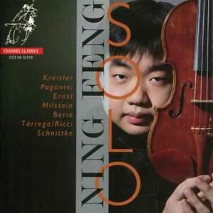 SOLO: NING FENG (SACD)