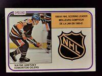 Wayne Gretzky 1981-82 #384 Scoring Leaders O-Pee-Chee Edmonton Oilers