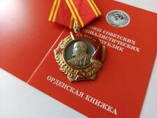 "SOVIET RUSSIAN ORDER AWARD ""ORDER OF LENIN"" WITH UMALATOVA'S DOC. USSR .COPY"