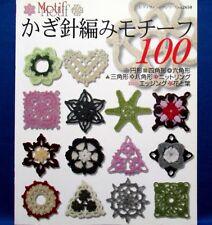 Crochet Motif 100 - Circle, Triangle, Edging /Japanese Knitting Pattern Book