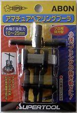 SUPERTOOL / AMATURE BEARING PULLER (BEARING SIZE 10-25mm) / AB0N
