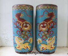 19 Chinese Copper Blue Cloisonne enamel Foo Dog Lion Play Ball Vase Flower Pot