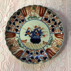 "Antique Japanese Imari Plate Diameter 22cm (8.5"")"