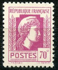 PROMO STAMP / TIMBRE DE FRANCE NEUF SERIE D'ALGER / MARIANNE / N° 635 **