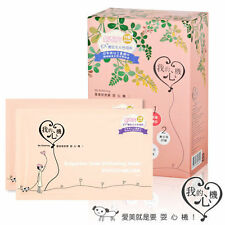 MY Scheming Beauty bulgarlan rose whitenig mask 5 Pcs 保加利亞玫瑰嫩白面膜