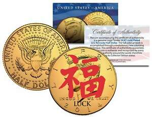 Chinese Symbol for * LUCK * 24K Gold Plated JFK Kennedy Half Dollar U.S. Coin