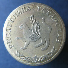 Telephone token - jeton - Russia - Tatarstan - GTS - cat: 1-217