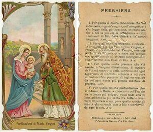 Santino della purificazione della Vergine Maria