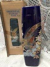 Vintage Oriental Vase -JAPAN /ASIAN /ORIENTAL BIRD -ORNATE -GOLD -New In Box
