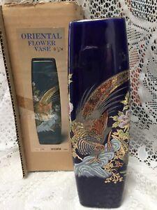 Vintage Oriental Vase -JAPAN /ASIAN /ORIENTAL BIRD -ORNATE -GOLD -New In Box