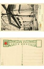 CPA AK RUSSIA ST.PETERSBOURG Pétrograd portail du jardin c-te Chérém.(318971)