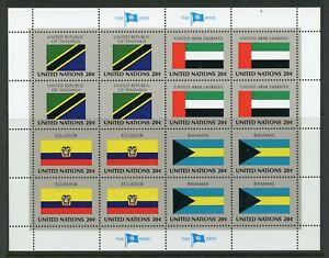 UNITED NATIONS SCOTT# 429-32 FLAGS TANZANIA UAE ECUADOR BAHAMAS SHEET AS SHOWN