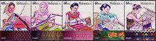 Malaysia 2012 Legacy of the Loom MNH
