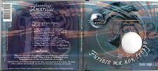 ENSEMBLE AMARILLIS CD FURIOSO MA NON TROPPO Frescobaldi Lotti Falconieri Corelli