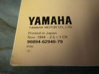 OEM '95 Yamaha Outboard F50 F 50 Marine Service Guide