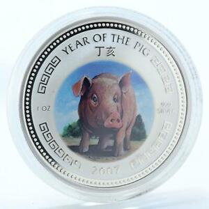 Cambodia 3000 riels Lunar Year Series Year Pig silver coin 2007