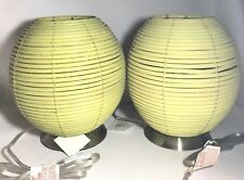 Uplight Wicker Lamps Set Of 2 Sphere Lamps / At Home 10in