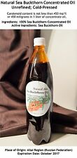 Natural Siberian SEA BUCKTHORN CONCENTRATED OIL 33.81 Fl.oz (1 Liter). Unrefined