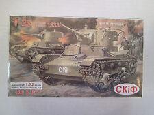 1/72 scale CKIO models WWII Soviet  T-26 / Version 1933 Tank Kit