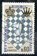 STAMP / TIMBRE FRANCE OBLITERE N° 1480 FESTIVAL DES ECHECS