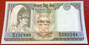 Nepal  - 10 Rupees (1985-87) P#31a Uncirculated