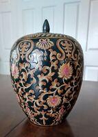 Vintage Hand painted Asian Large Black Gold Ginger Jar