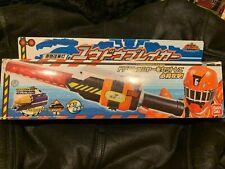 Power Rangers - Bandai - Super Sentai - Yudoubreaker - Sword