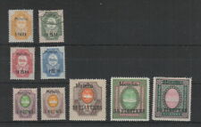 Russian P.O.in Turkish Levant 1909 -10 Metelin   set SG 163- 171 MH or fine used