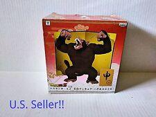 Dragon Ball Z - Oozaru The Great Saiyan Ape (Oozaru el gran simio)
