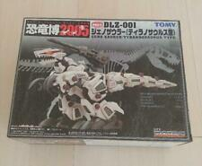 ZOIDS Geno Saurer bone color Ver. dinosaur Expo 2005 Limited DLZ-001