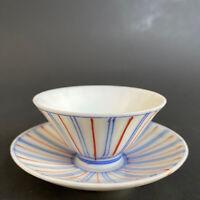Vintage Japanese Porcelain Sake Cup Saucer Set Blue Red Stripe Fine Porcelain